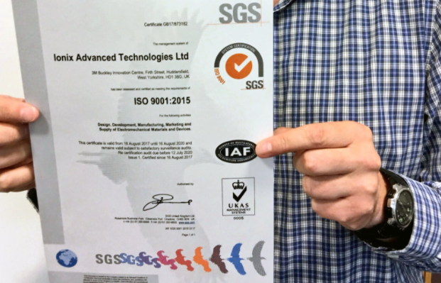 news-iso-certifcate-front-cover
